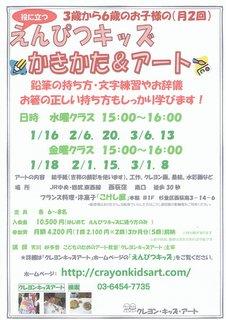 1-CCF20121124_00000