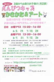1-CCF20130604_00001